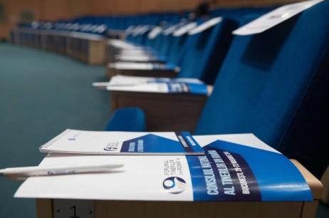 Consiliul Național al Tinerilor din România – ediția a II-a